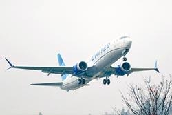 中東情勢緊張 航空公司避開兩伊領空