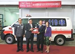 提升桃園緊急救護能量 正言權業 捐贈救護車