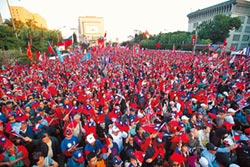 決戰24小時禿漢燕合體 藍大團結 百萬庶民挺韓