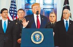 美大棒胡蘿蔔並用 伊再射飛彈川普冷處理 伊朗嗆報復未了