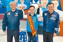 新竹市選區 鄭正鈐拚藍白團結 鄭宏輝籲集中選票