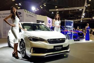 意美汽車於新加坡車展發表小改款SUBARU Impreza 今年在台發表上市