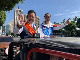 選戰最終日 朱籲藍營支持者團結