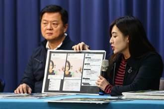 徐佳瑩臉書慘遭網軍出征 何庭歡怒批:只有1450有言論自由?