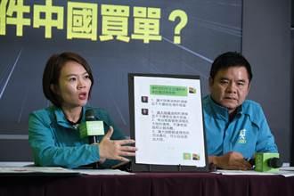 蔡正元所提承諾  蔡辦要國民黨說明是否知情