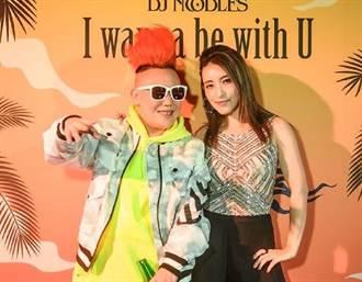 台灣第一位DJ登《紅白》!米希亞邀約合作演出
