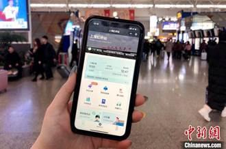 陸首個智慧車站APP上線 「上海虹橋站」助旅客買票搭車