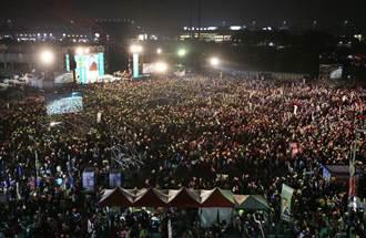 民進黨台中選前之夜催票:總統、立委全壘打
