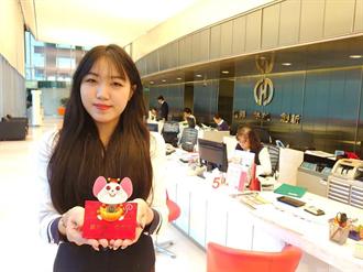 華銀鼠年發財金 專「鼠」好運送客戶