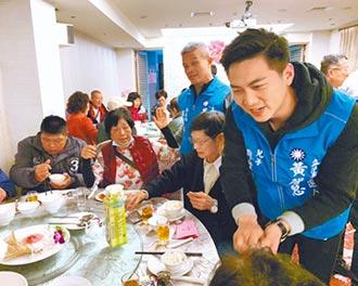 台中第四選區 黃馨慧vs.張廖萬堅母子檔軋父女檔 吸睛百分百