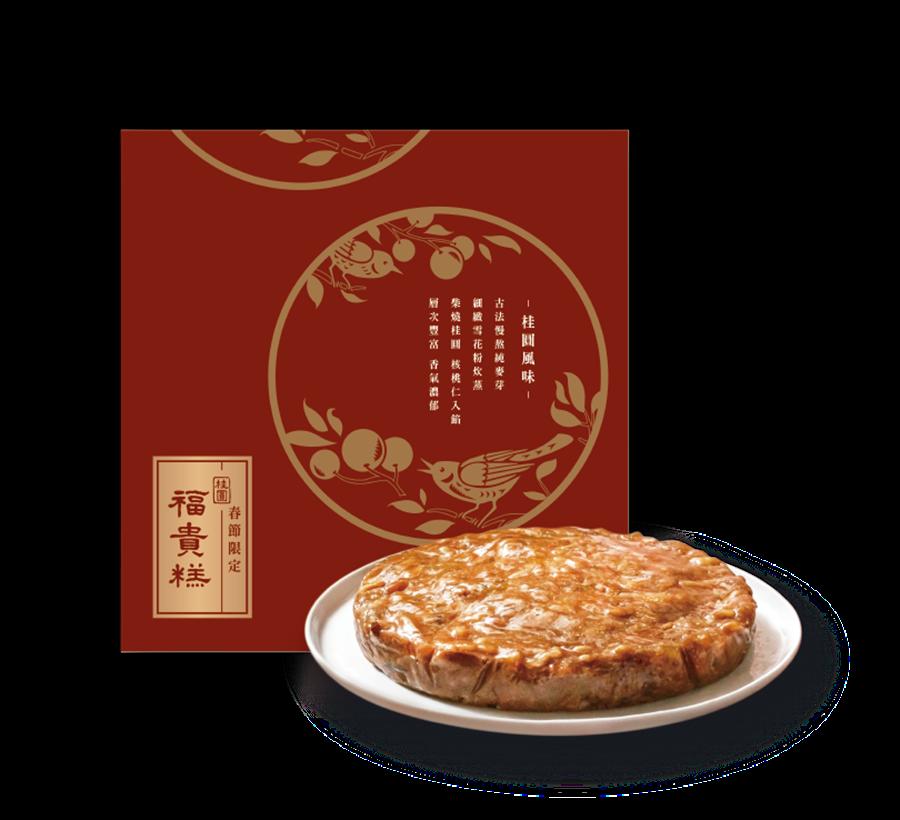 郭董最愛的私房甜點,嚐起來層次豐富/圖片由遠東百貨提供