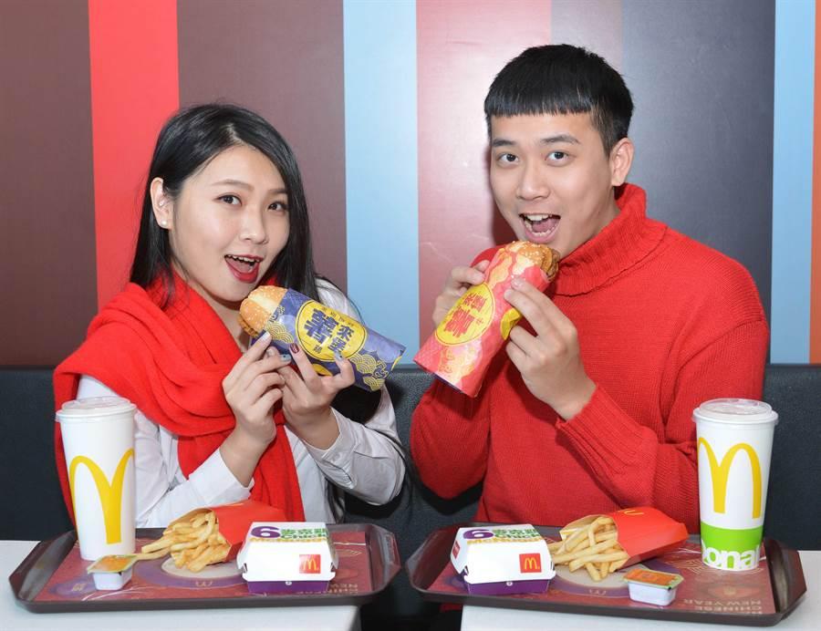 除了調整價格外,台灣麥當勞於1月15日起至2月25日限期推出「金迎招財薯來堡」(牛/鷄),搭配經典套餐只要139元,還可以優惠價55元加點「六塊麥克鷄塊」。(台灣麥當勞提供)