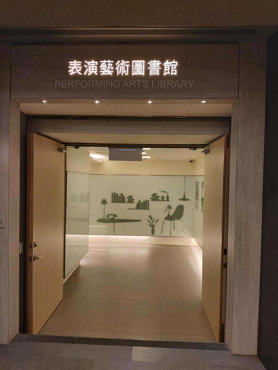 表演藝術圖書館成立至今27年,是專業人士、學生、表演藝術愛好者做研究、聽音樂的空間。(李欣恬攝)