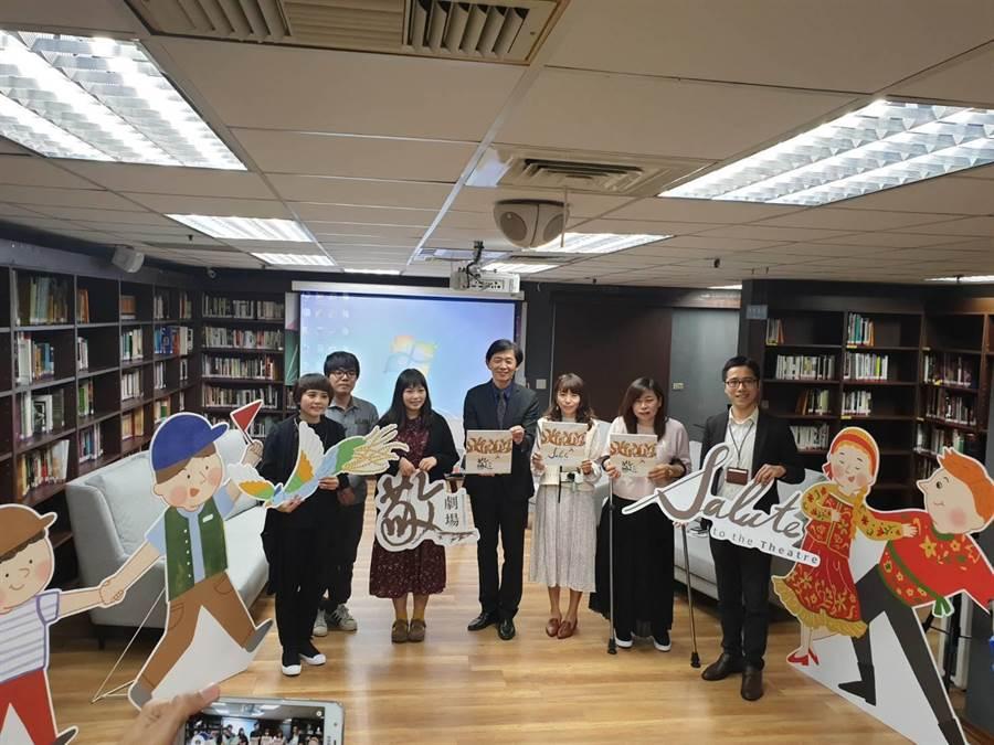 台南市政府文化局慶祝台南文化中心成立35周年,歷時近一年籌備製作《敬劇場》圖畫書,今天正式發表。(曹婷婷攝)