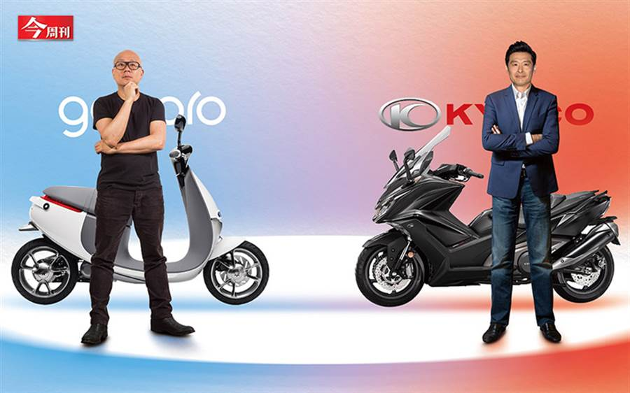 一方是稱霸台灣機車市場20多年的燃油機車龍頭光陽(Kymco);另一方則是近年快速崛起的「台灣獨角獸」、電動機車領導品牌Gogoro。