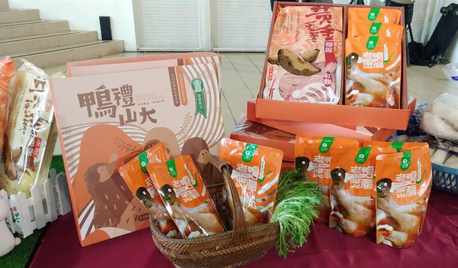 芳芳苑鄉、線西鄉農會攜手合作,發表「鴨禮山大」禮盒包裝,把芳苑的老鴨煲湯結合線西黃金番薯養生麵線,端出了彰化特有的煲湯產品。(吳敏菁攝)