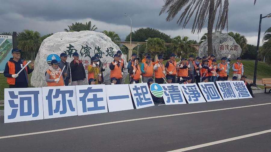 第九河川局天今天舉辦「河你再一起」淨灘活動。(九河局提供/王志偉花蓮傳真)