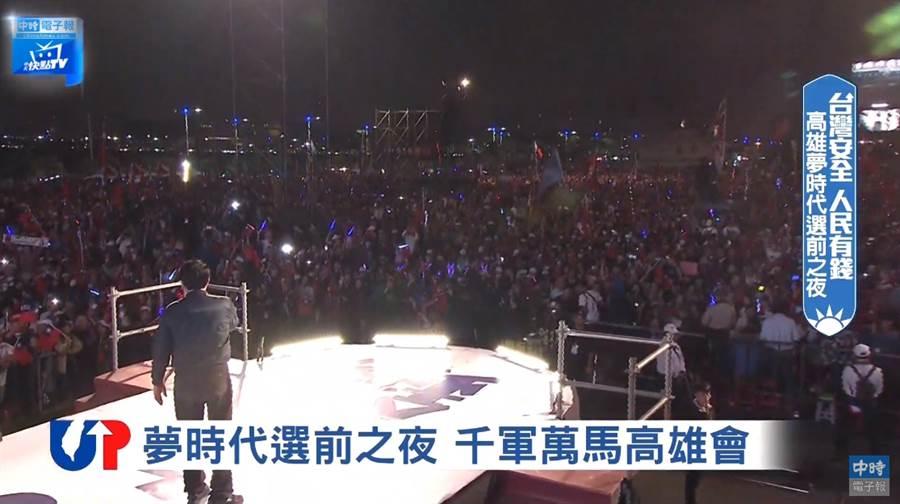 謝龍介講完話後,主辦單位隨即宣布現場人數已破10萬 (圖/中時電子報)