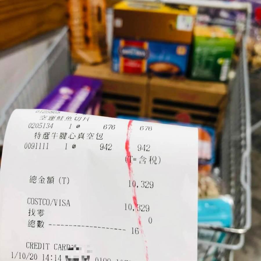 隨後原PO貼出自己的明細,說好的買兩盒玉米濃湯,最後竟花了10329元 (圖/翻攝自Costco好市多 商品經驗老實說)