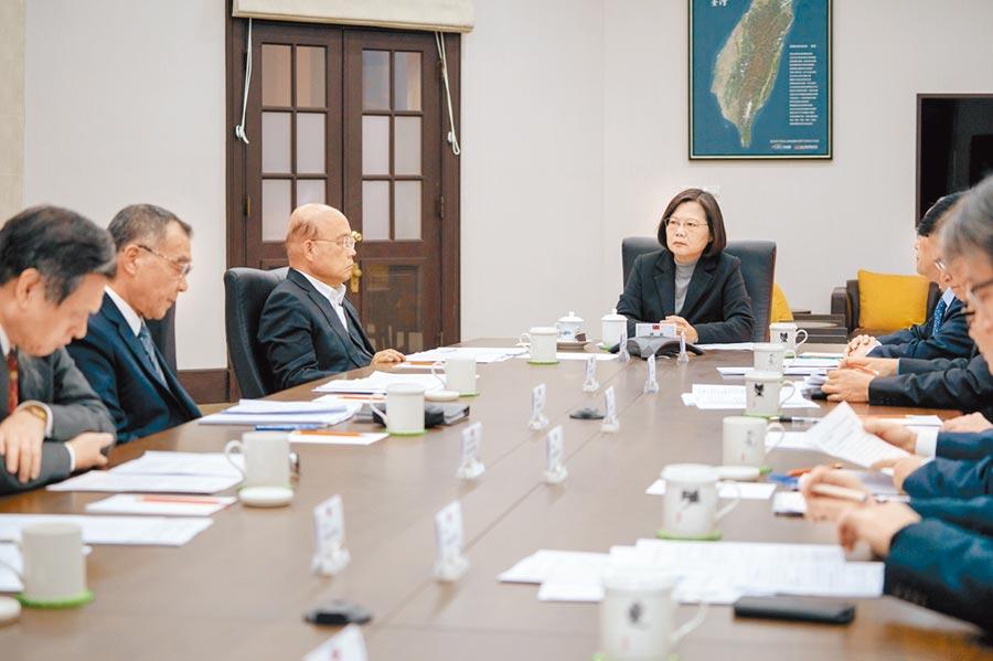 蔡英文總統9日舉行國安高層會議,聽取國安會等相關單位簡報中東局勢及影響。(總統府提供)