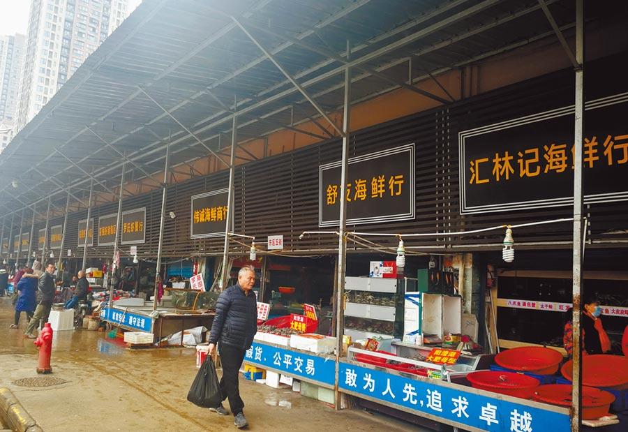 武漢不明肺炎病例,大多數和武漢華南海鮮市場有關。(中新社資料照片)