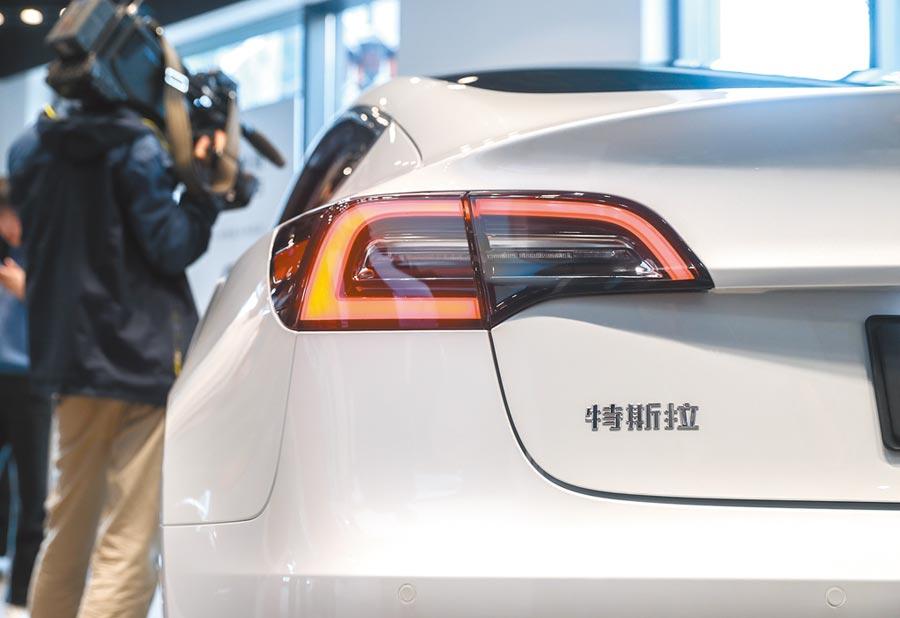 特斯拉Model 3車尾標有「特斯拉」中文字樣。(新華社資料照片)