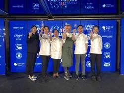 難得一見!國際女性名廚齊聚台灣 打造「食代魅力女性」