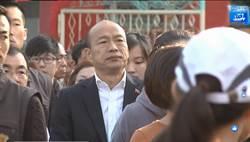 韓國瑜抵達高雄競總 稍晚登台發言