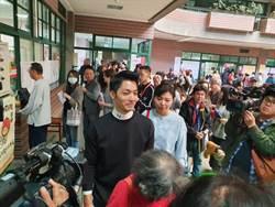 蔣萬安、吳怡農同場投票 隔半小時王不見王