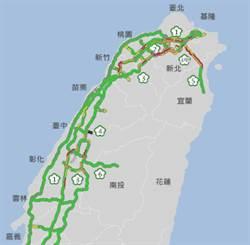 投票日國道塞 台北、桃園多處紫爆