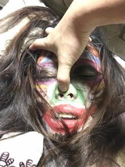 氣對醉妻畫花臉 「真面目」曝光網驚呼:好漂亮