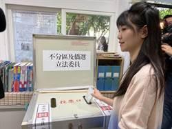 李彥秀籲改善投票流程 高嘉瑜稱民主得來不易
