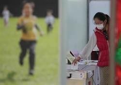 新竹竟有「露天」投票所  投票圈選被看光?