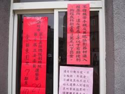 投票排人龍 竹市選務人員竟開設「露天」圈選處