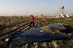 伊朗為何誤射烏客機?專家:士兵慌張、訓練不足