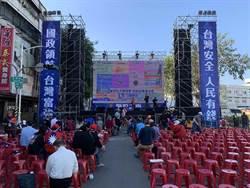 迎接選舉結果 韓國瑜預計8點進駐競總!