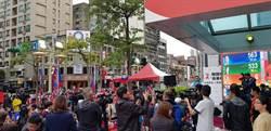 藍營支持者悲憤湧向中央黨部  警方調集警力佈署
