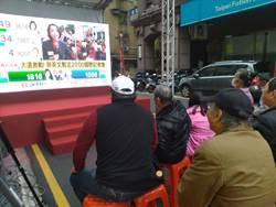 基隆》基隆立委開票 宋瑋莉、蔡適應支持者湧現總部關心