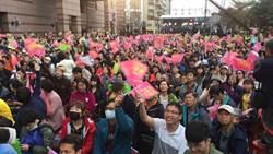 蔡英文拉開領先幅度 支持者聚集競總歡呼