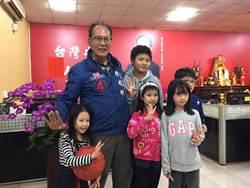 陳超明自行宣布當選 完成立委3連霸