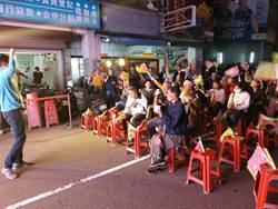 一路領先   台中七選區何欣純將抵大里競總宣布當選