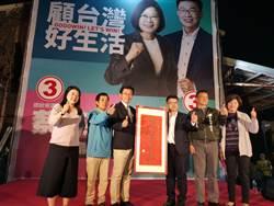 台南市立委第二選區 郭國文自行宣布當選