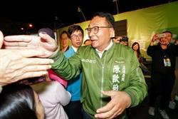 宜蘭立委選戰 民進黨領先 陳歐珀現身總部