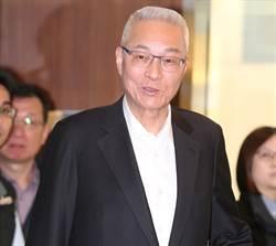 獨/吳敦義預計八點宣布請辭黨主席