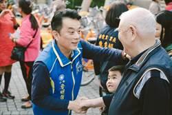 桃園市區域立委選舉  藍魯明哲等三選區暫領先