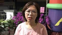 屏南立委選戰 周佳琪宣布敗選