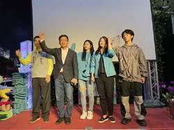 張廖萬堅自行宣布當選:見證選民守護台灣民主的堅定