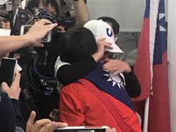 韓國瑜失敗 韓粉悲憤