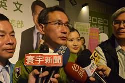 鄭運鵬:選戰辛苦變化多 結果讓他笑中帶淚