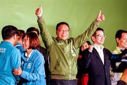 宜蘭縣立委選戰 陳歐珀宣布當選